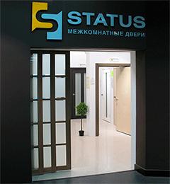 Фабрика STATUS
